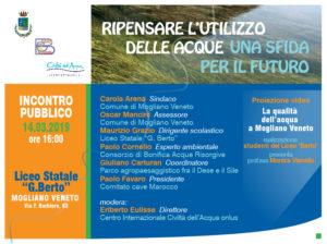 Incontro pubblico a Mogliano Veneto @ Liceo Berto | Mogliano Veneto | Veneto | Italia